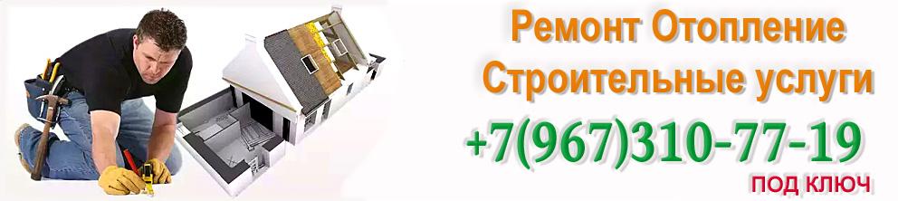 Адреса телефоны в Кропоткине