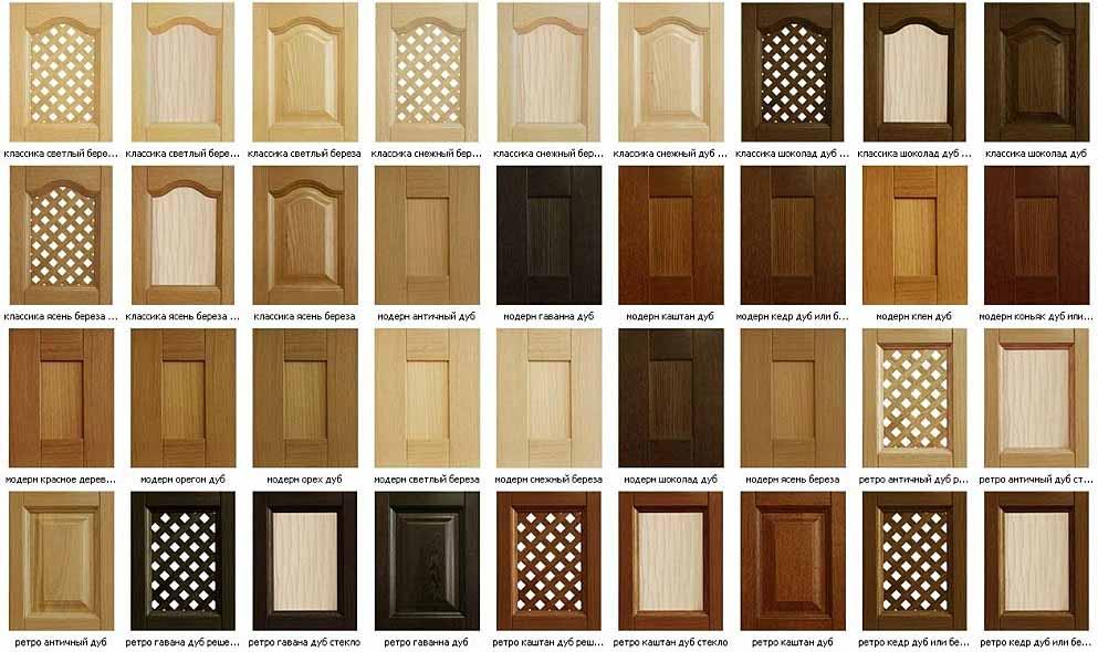 Изготовление деревянных фасадов для мебели кухни и шкафов в Кропоткине и Гулькевичи на заказ