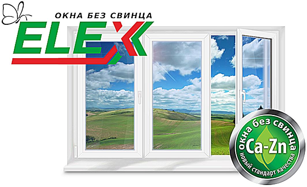 Металлопластиковые окна завода горница Кропоткин Гулькевичи