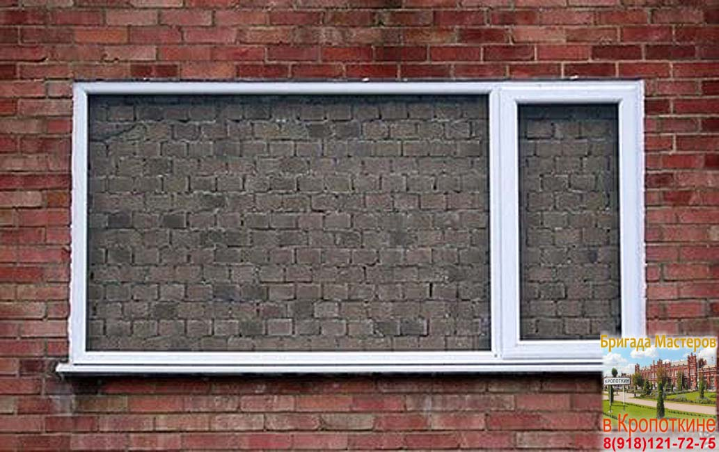 Окна в Кропоткине