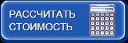 Расценки утепления фасадов и стен дома пенополиуретанв Гулькевичи и Кропоткине