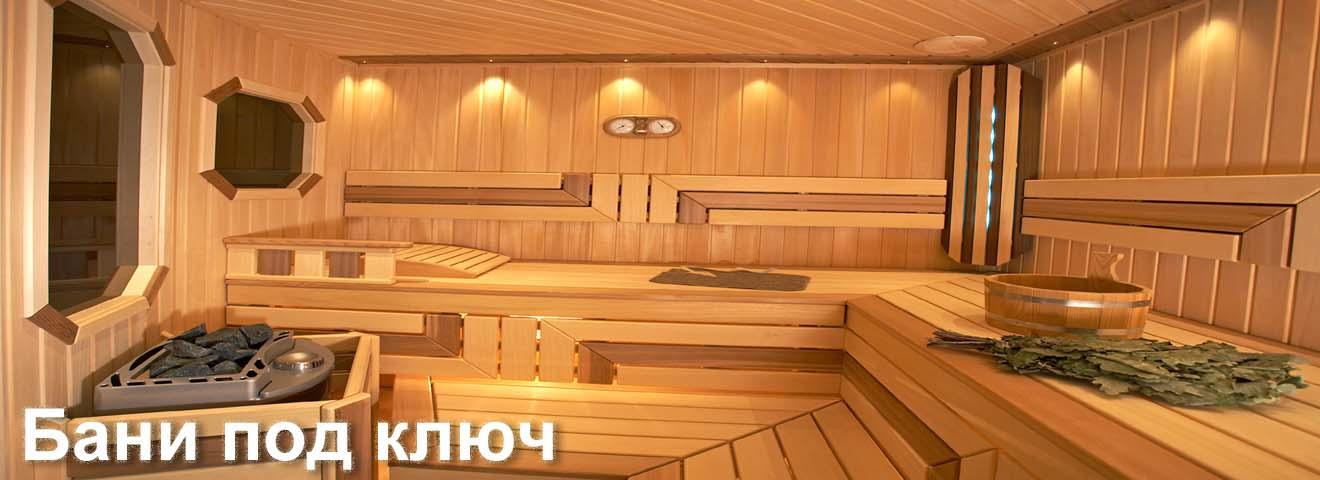 Изготовление лестниц на заказ из ясеня, дуба, бука - деревянные беседки в Кропоткине, Гулькевичи, Тихорецке и Армавире
