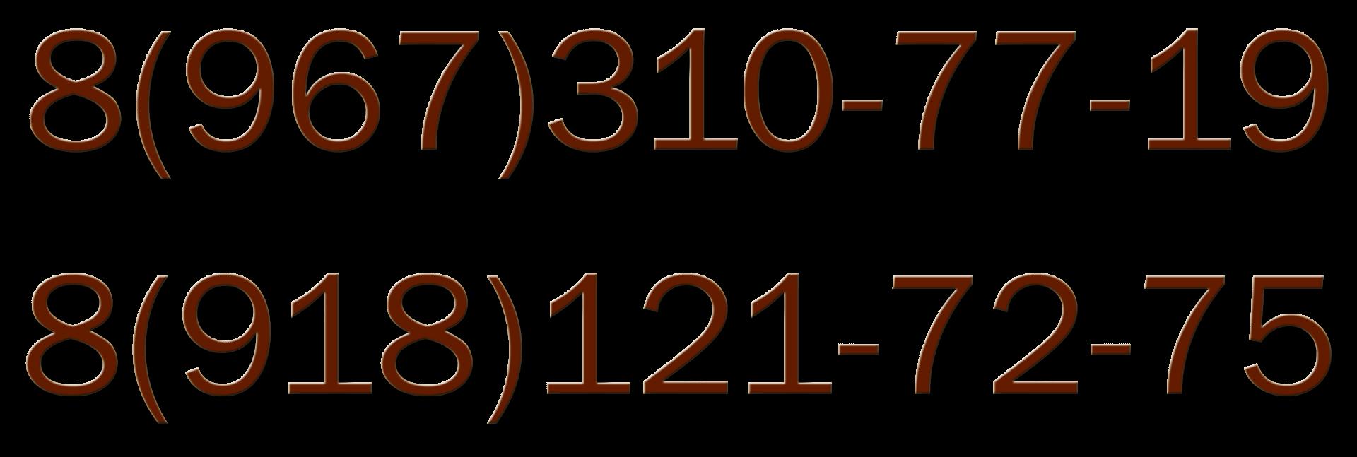 Теплоизоляция домов и нежилых строений и зданий с помощью ППУ в Анапе, Абинске, Геленджике, Краснодаре, Новороссийске, Усть-Лабинске, Армавире, Курганинске