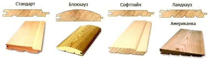 Материал для отделки деревом в Кропоткине Гулькевичи