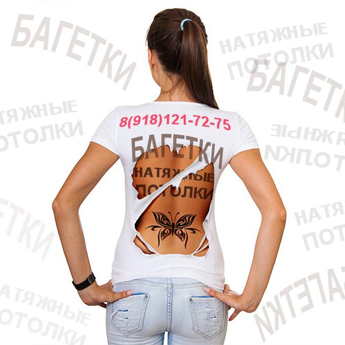 Натяжные потолки Армавир БАГЕТКИ : адреса телефоны мастеров, официальных дилеров и фирм производителей