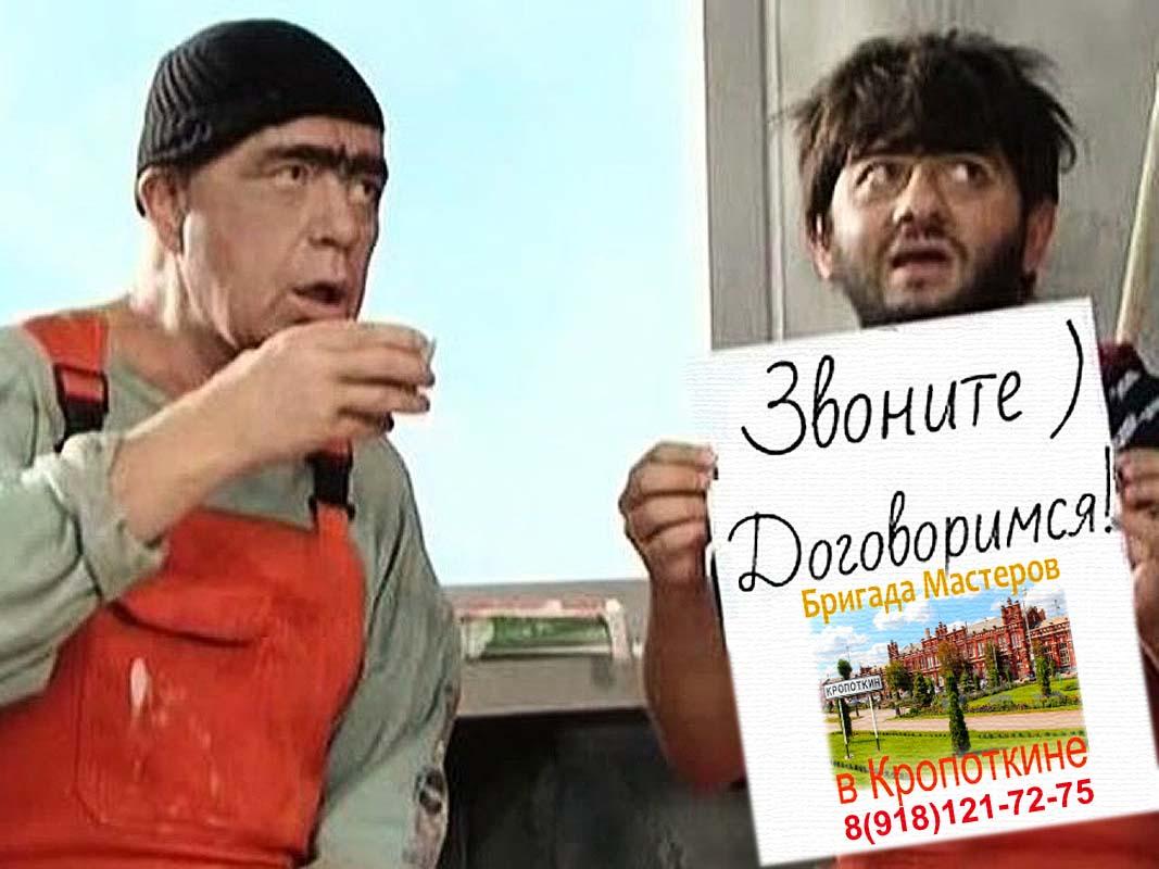 Ремонт строительство отопление в Кропоткине