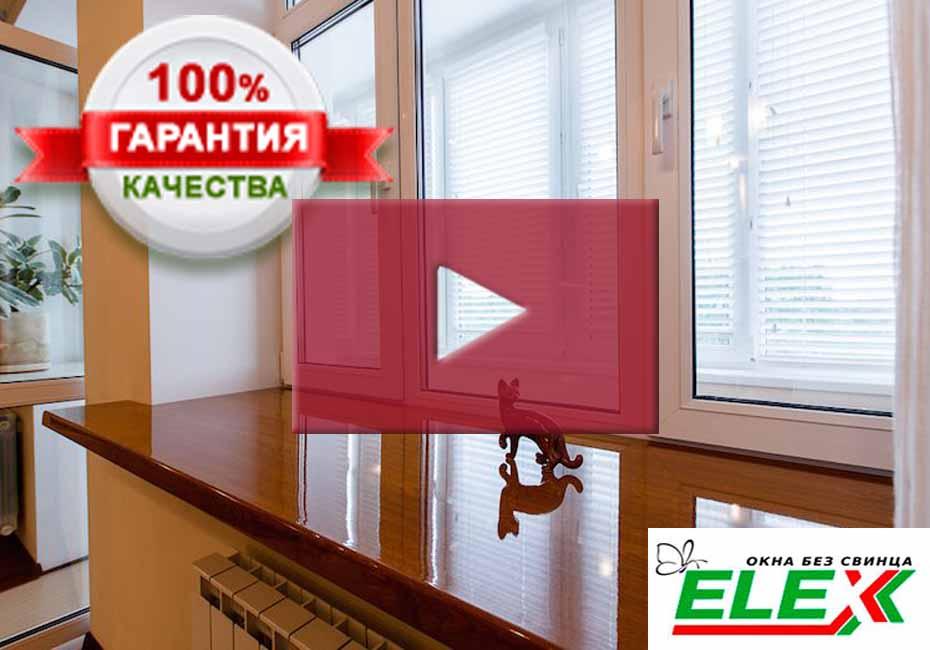Окна Кропоткин Гулькевичи