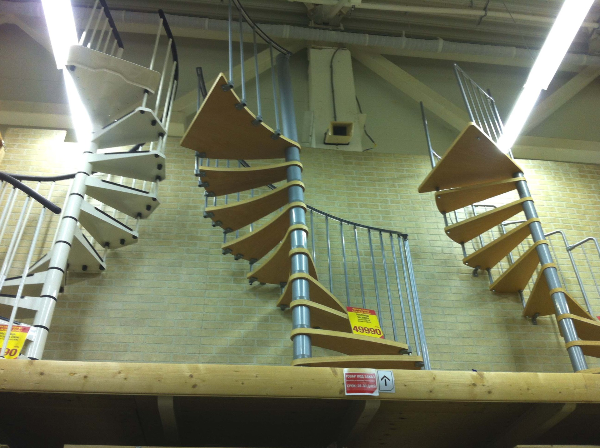 Купить готовую лестницу из дерева на мзаказ в Краснодарском крае
