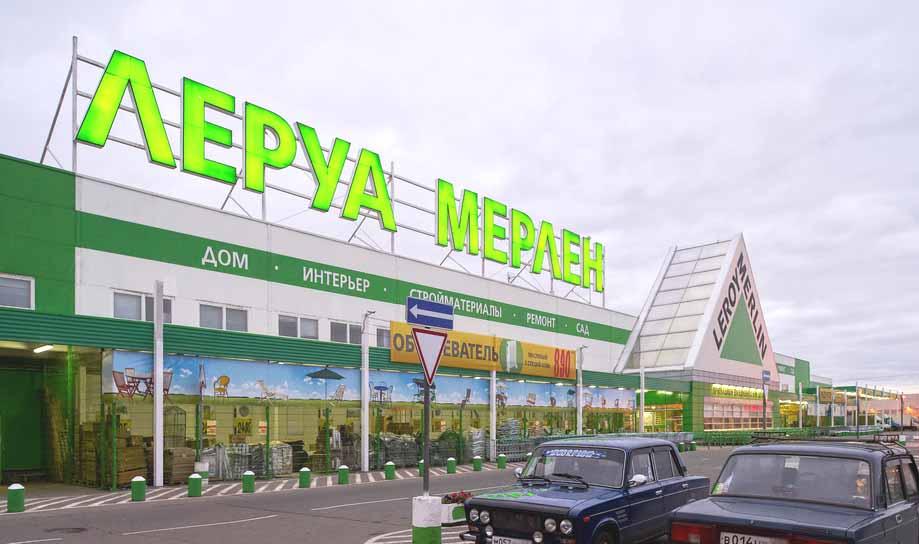 Магазины Леруа Мирлен - готовые деревянные лестницы в Кропоткине