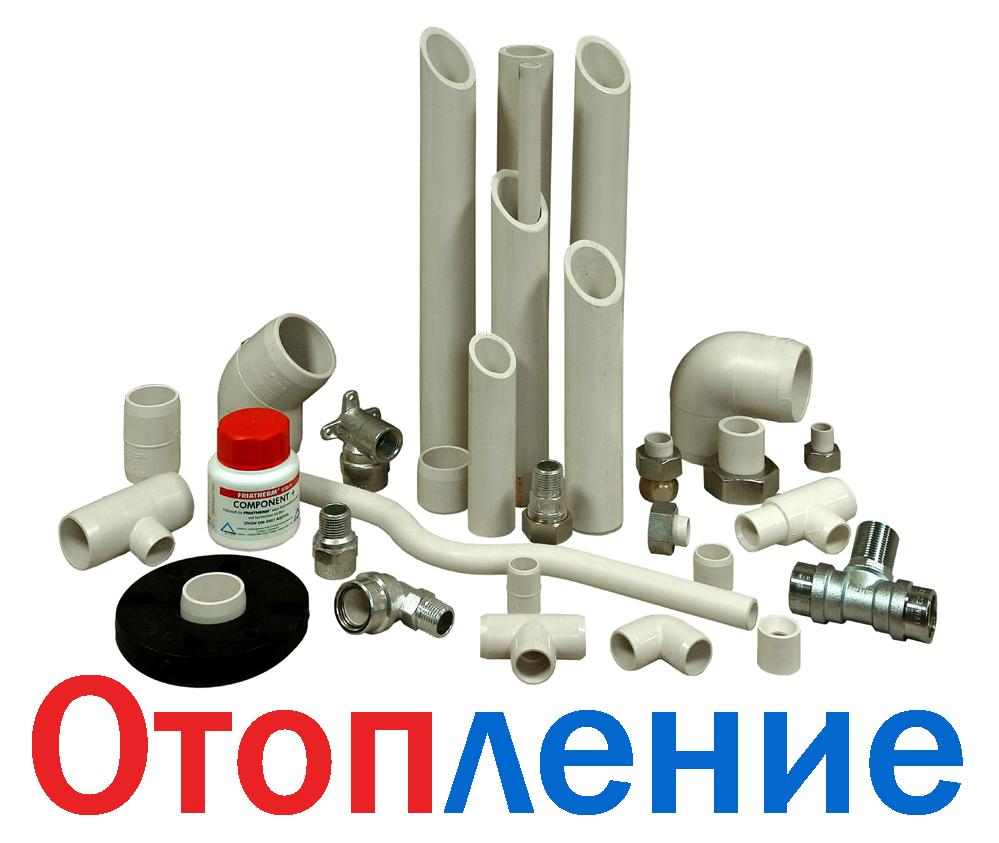 Монтаж систем отопления и теплого пола в Кропоткине и Гулькевичи