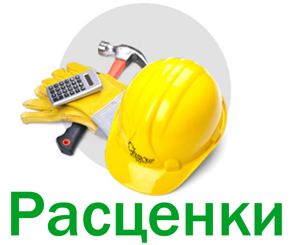 Прайс-лист на ремонт квартир, строительство домов, кровлю и отопление в Кропоткине и Гулькевичи