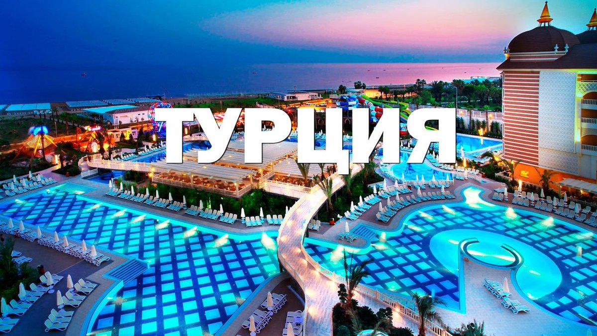 Подбор туров с вылетом из Краснодара, все включено, отдых с детьми